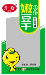 豆干系列包装
