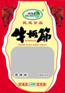 牛肉系列包装